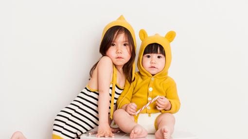 7d79866a3 Omini es una marca de moda infantil familiar diseñada en Sevilla y  elaborada 100% en España que siempre logra sorprender con sus diseños no  sólo en ...