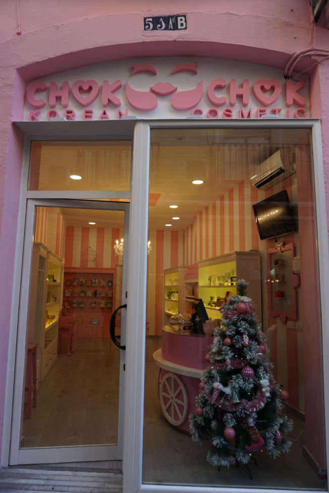 chokchok-sevilla-tienda