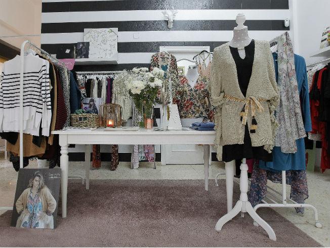 De tiendas por Sevilla: La Tienda de Marta