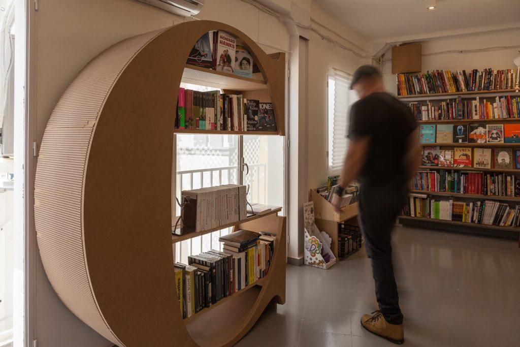 Librería Caótica