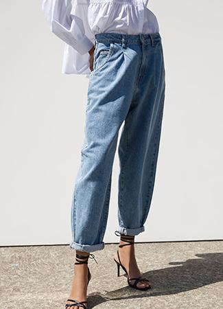 Pantalones «slouchy»