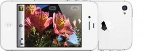 iPhone 4S sin cámara para los militares