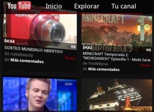 Consigue más privacidad en la aplicación de YouTube
