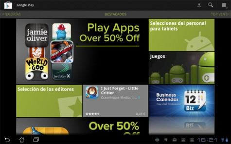 Pasar del Android Market a Google Play Store, paso 6