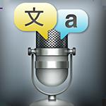 Convierte tu Android en un traductor simultáneo para las vacaciones de verano