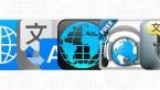 Viaja por el mundo usando su Sony Xperia Z2 como un traductor
