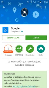actualizar-aplicacion-buscador-google-android