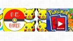 Los mejores juegos de Pokemon para iPad