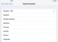 Cómo configurar el Smart Keyboard del iPad Pro al teclado español