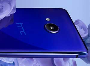 Nuevo HTC U Ultra