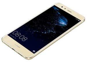 Huawei P10 Lite, buscando repetir la fórmula de superventas de gama media