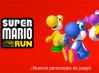 Super Mario Run se actualiza en iOS con su versión 2.0