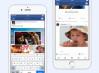 Facebook permite ya poner GIFs en los comentarios