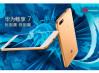 Enjoy 7 Plus, un nuevo miembro de para la gama media/baja de Huawei
