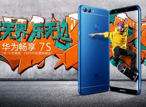 Enjoy 7S, el nuevo gama media de Huawei con cámara dual y pantalla 18:9