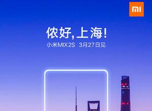 Xiaomi presentará el Mi Mix 2S el próximo 27 de marzo