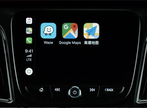 CarPlay será compatible con apps de navegación de terceros a partir de iOS 12