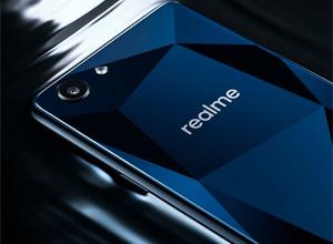 Realme 1, el primer teléfono de la nueva marca 'filial' de Oppo