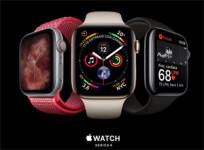 Apple Watch Series 4, más grande, potente y útil
