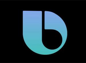 Bixby, el asistente de Samsung, ya está disponible en español