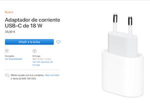 Los nuevos iPad Pro ya cuentan con adaptador de corriente USB-C de 18 vatios oficial