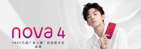 Huawei Nova 4, con pantalla perforada, cámara de triple sensor, Kirin 970 y 8 GB de RAM