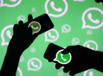 WhatsApp añadirá desbloqueo por escáner dactilar
