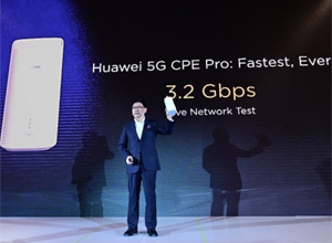 Huawei da el salto al 5G