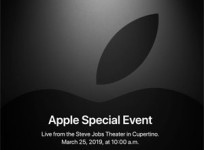 Confirmado: evento Apple para el 25 de marzo