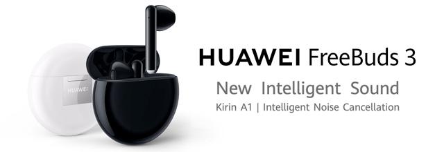 IFA 2019: FreeBuds 3, los nuevos auriculares inalámbricos de Huawei que estrenan cancelación de ruido gracias a su chip Kirin A1