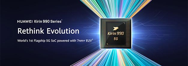 IFA 2019: Kirin 990, Huawei se estrena en los chips con módem 5G