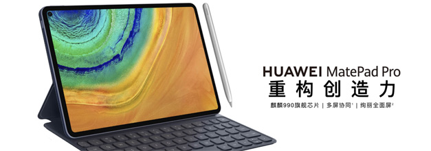 MatePad Pro: el tablet de gama alta de Huawei para competir con el iPad Pro