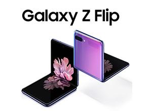 Galaxy Z Flip, el nuevo teléfono plegable de Samsung es también mucho más portable